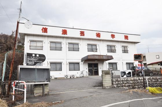 [商業用建物] (塾や教室など向け)茅野市オギノ近く 13030詳細ページへ
