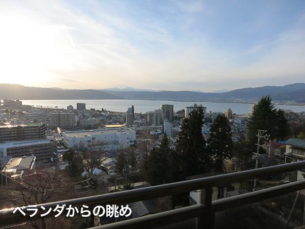 [中古マンション] 長野県諏訪市 上諏訪ガーデンホームズ 4階1DK  20441詳細ページへ